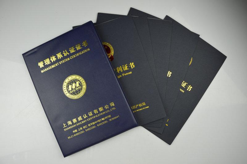 管理體系認(ren)證證書