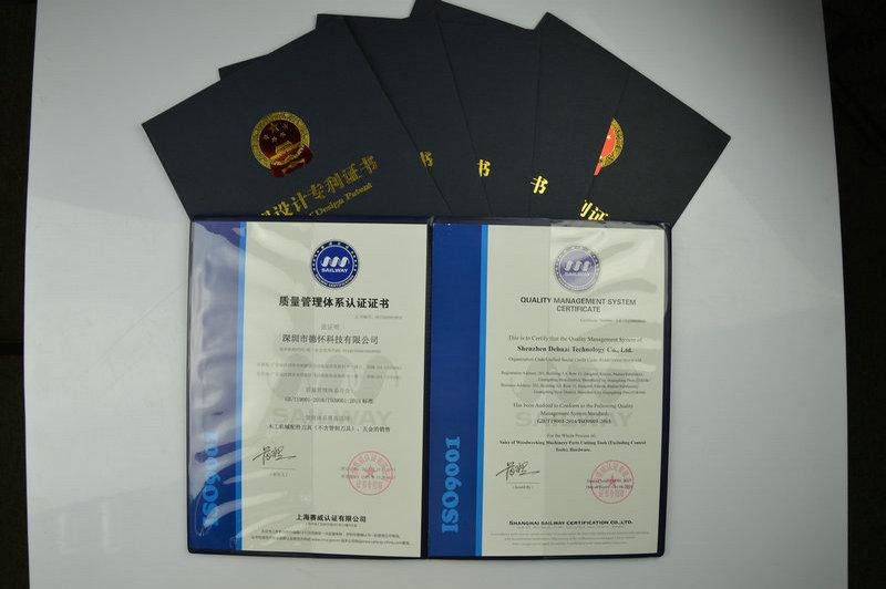 質(zhi)量管理體系認(ren)證證書